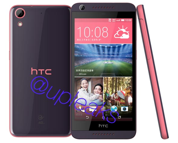 HTC-Desire-626-teknik-ozellikler-soylenti