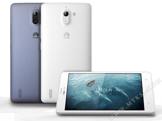 Huawei-G628-Akilli-Cihaz