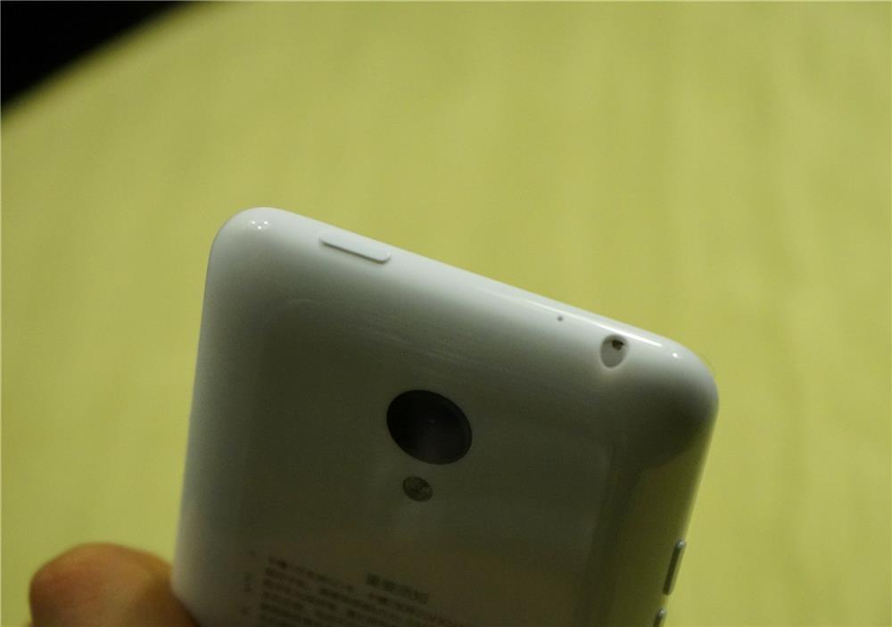 Meizu-M1-Note-Mini-Unboxing-1