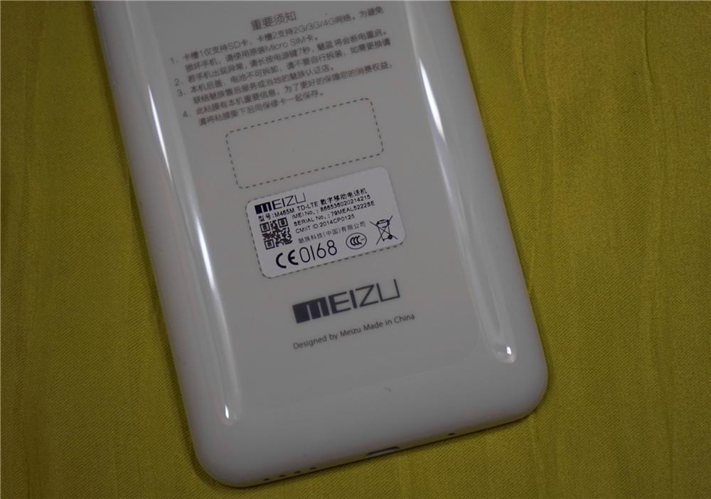 Meizu-M1-Note-Mini-Unboxing-14