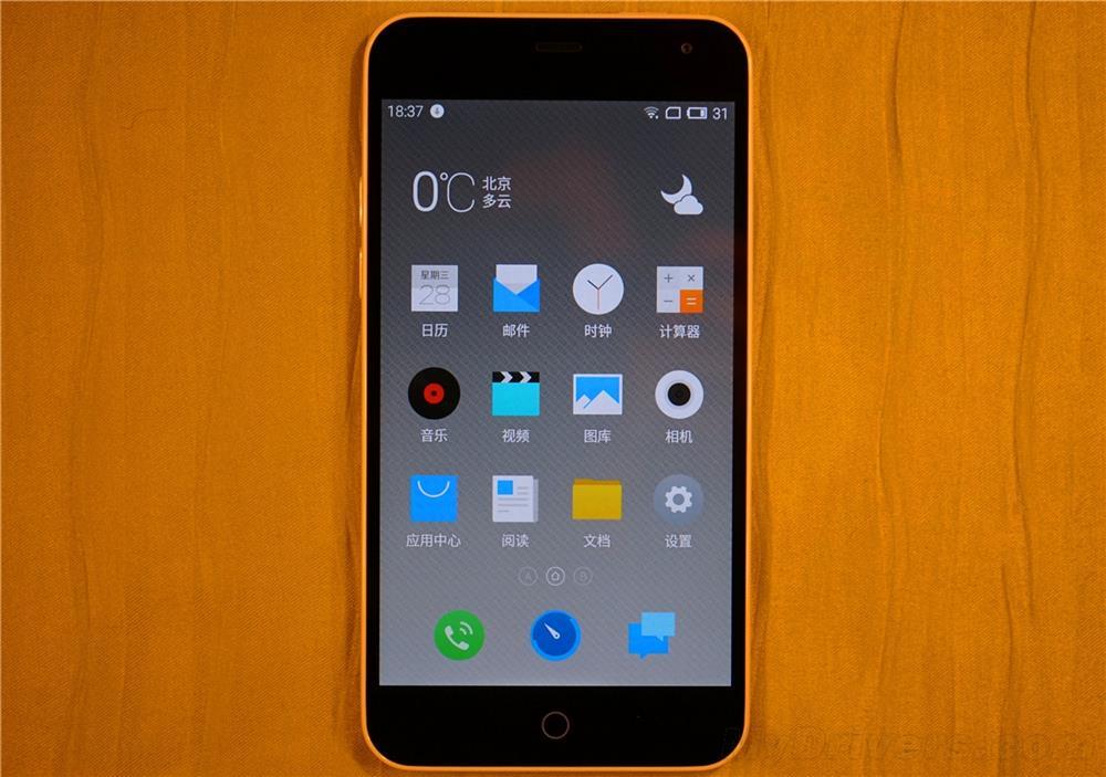 Meizu-M1-Note-Mini-Unboxing-6