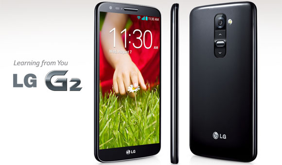 lg-g2-android-l-guncelleme