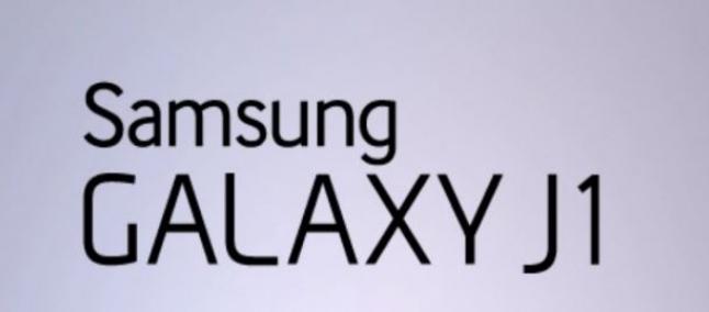 samsung-galaxy-j-serisi