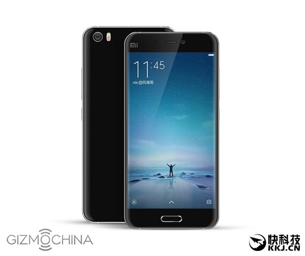 Xiaomi-mi5-cikis-tarihi