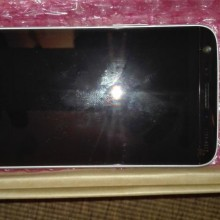 LG-G5-leak-1-220x220