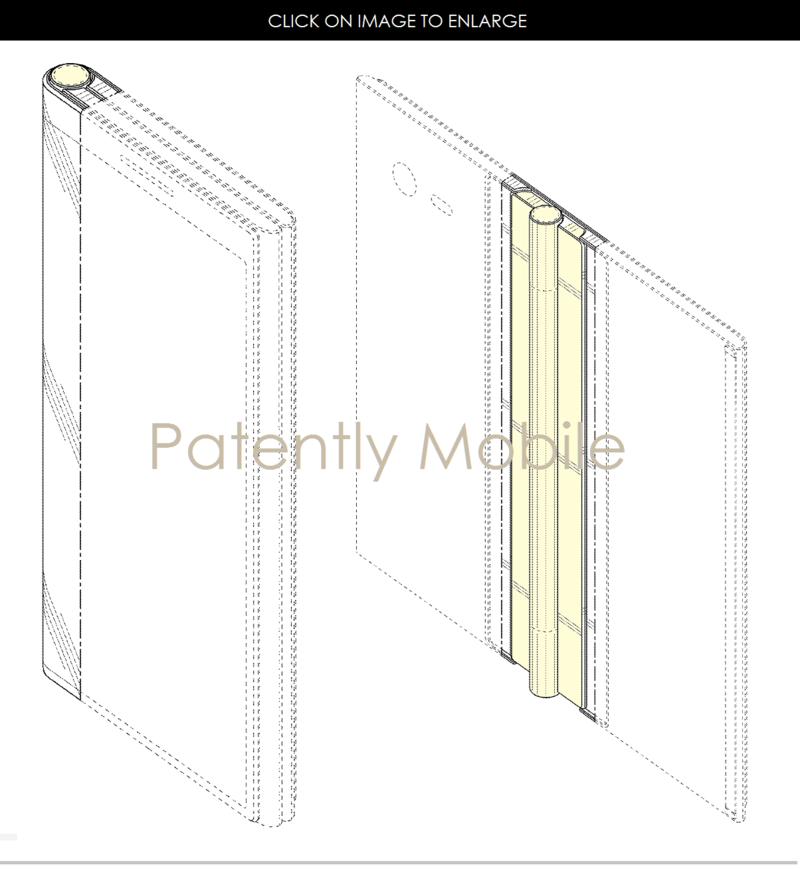 samsung-patent-katlanabilir-2