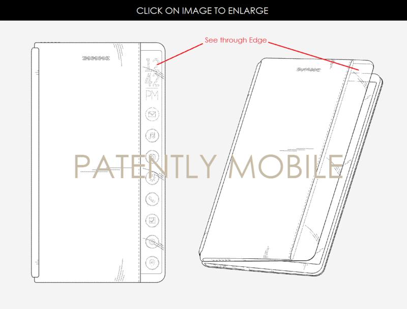 samsung-patent-katlanabilir-6